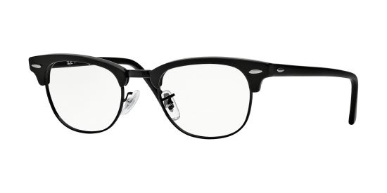 Ray Ban Brille RX5154 2077